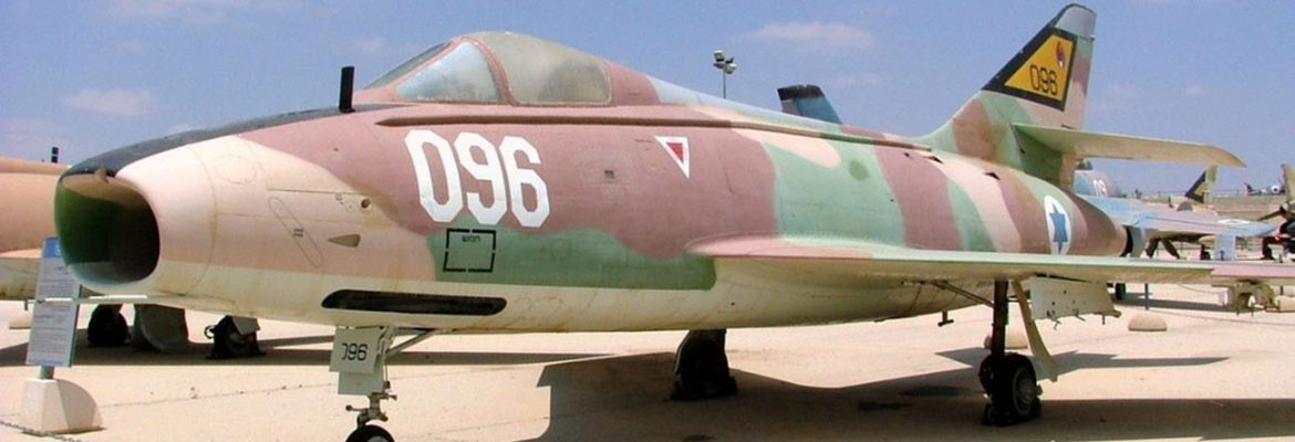 Israeli Air Force Museum, Southern District, Israel