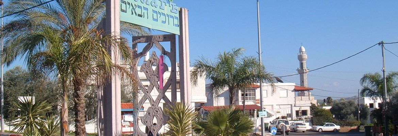 Kafr Kanna, Northern District, Israel