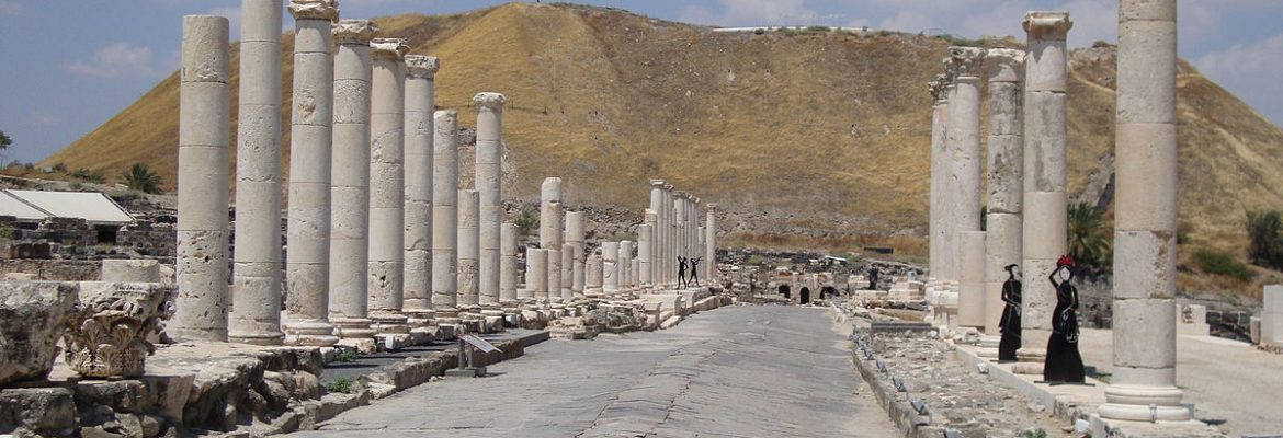 Beit She'an National Park, Northern District, Israel