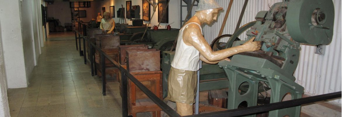 Ayalon Institute Museum, Rehovot, Central District, Israel