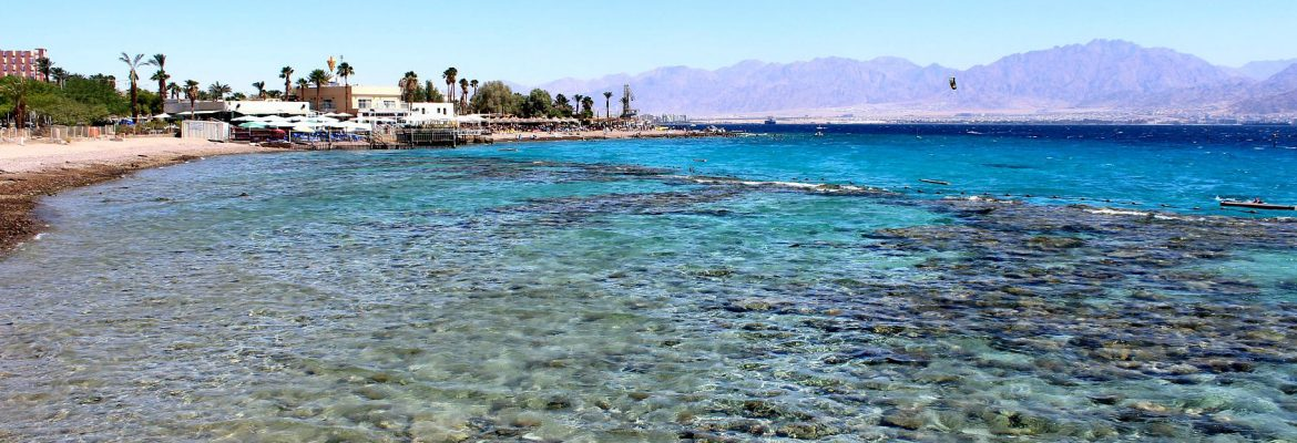 Dekel Beach Eilat, Eilat, Southern District, Israel