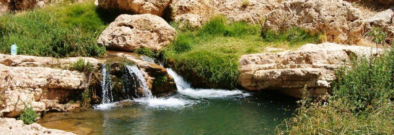 Ein Prat Nature Reserve, West Bank, Israel