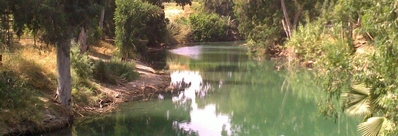 Jordan River Village, Northern District, Israel