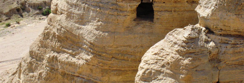 Qumran National Park, Jerusalem, Israel