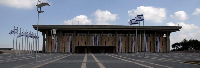 Parliament of Israel, Jerusalem, Israel