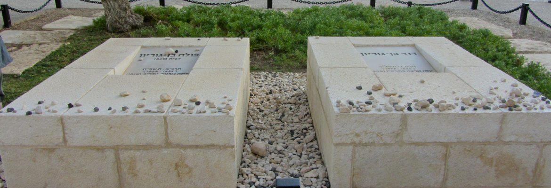 Ben Gurion Tomb, Sde Boker, Southern District, Israel