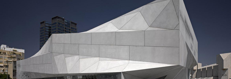 Tel Aviv Museum of Art, Tel Aviv, Tel Aviv, District, Israel