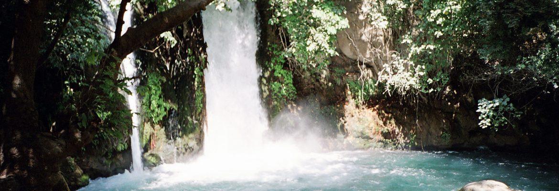 Banias Waterfall, Qiryat Shemona, Northern District, Israel