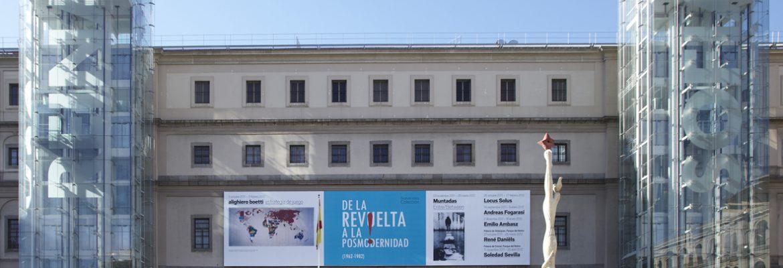 Museo Nacional Centro de Arte Reina Sofía,Madrid, Spain