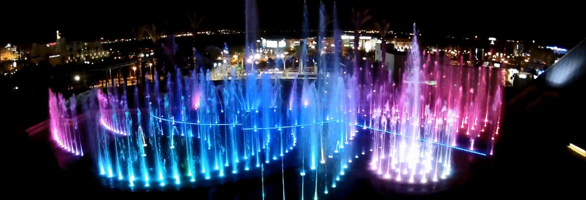 Musical Fountain Eilat, Southern District, Israel