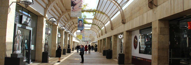 Mamilla Mall, Jerusalem, Israel