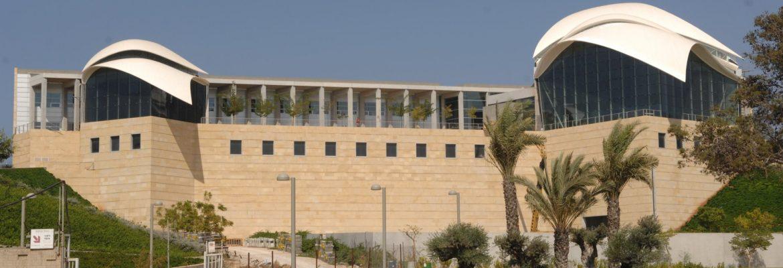 Yitzhak Rabin Center, Tel Aviv, Tel Aviv, District, Israel
