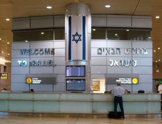 Ben Gurion Airport,Tel Aviv, District, Israel