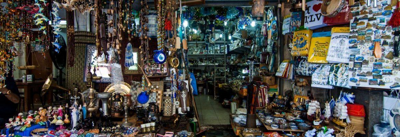 Jaffa Flea Market, Tel Aviv, Tel Aviv, District, Israel