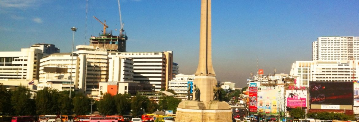 Victory Monument, Central District, Israel