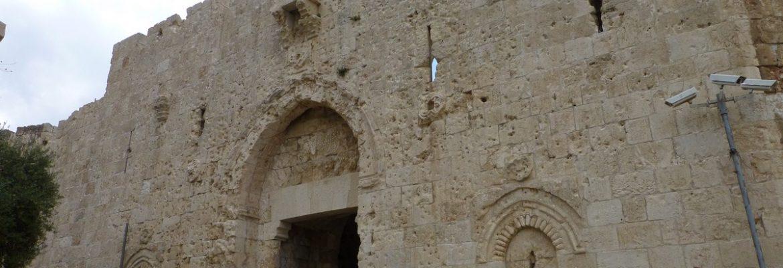 Zion Gate, Jerusalem, Israel