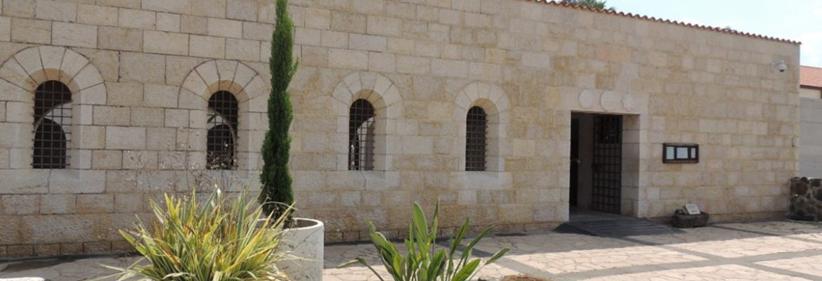Church of the Multiplication, Capernaum, Northern District, Israel