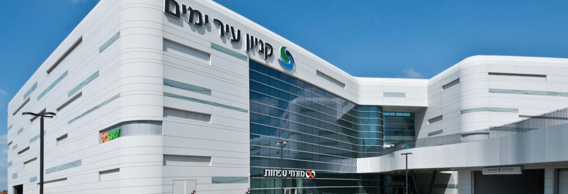 Ir Yamim Mall, Netanya, Central District, Israel