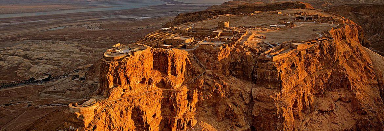 Herod's Western Palace, Masada, Israel