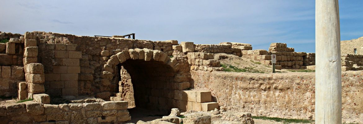 Caesarea National Park, Haifa District, Israel