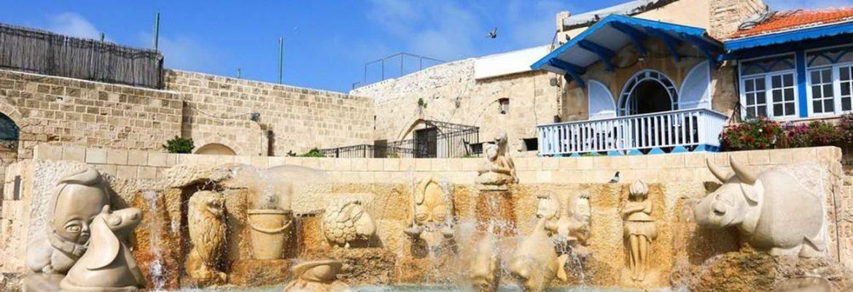 Kikar Kedumim, Jaffa, Tel Aviv, District, Israel