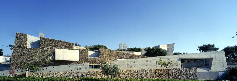 Palmach Museum, Tel Aviv, Tel Aviv, District, Israel
