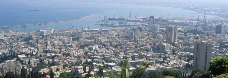 Louis Promenade, Haifa District, Israel