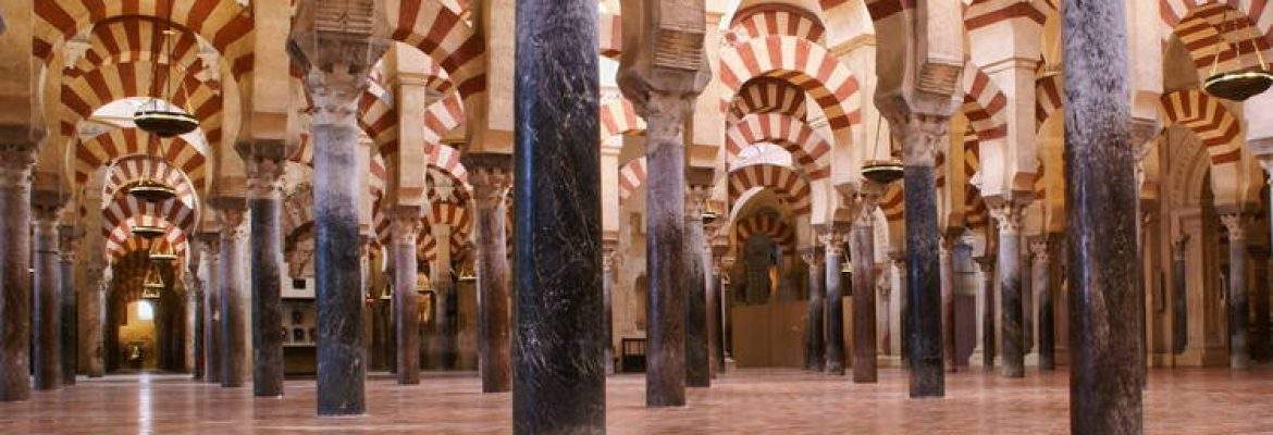 Historic Centre of Cordoba, Unseco Site, Cordoba, Spain