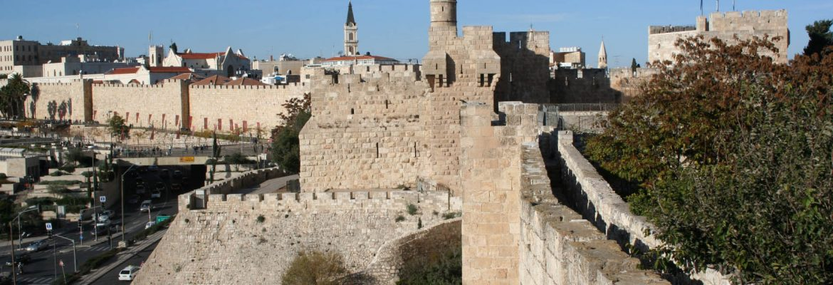 The Southern Ramparts Walk, Jerusalem, Israel