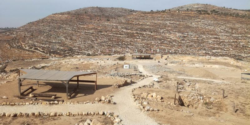 Sebastia, Samari, West Bank, Israel