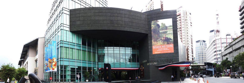 Ayala Museum, Manila, Philippines