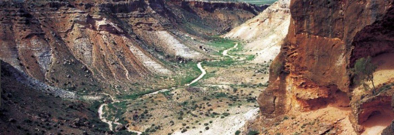 Cape Range National Park, WA, Australia