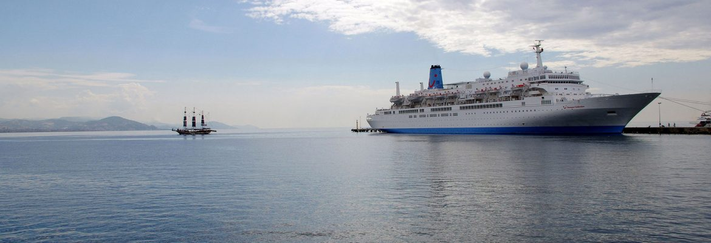 Ferry Port San Isidro ,San Isidro, Northern Samar, Philippines